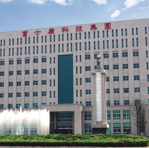 郑州港区富士康