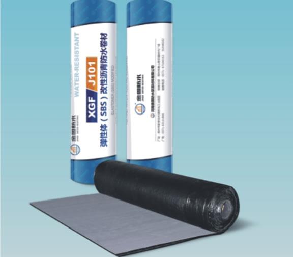 弹性体(SBS)改性沥青防水卷材